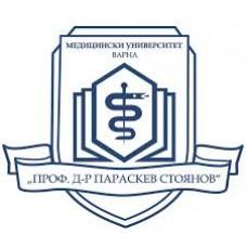 """Медицинският университет """"Проф. д-рПараскев Стоянов"""", ВАРНА"""