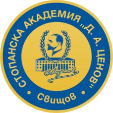 """Стопанска академия """"Димитър Ценов"""""""
