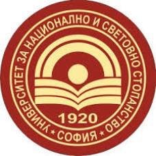 Университет за национално и световно стопанство