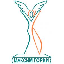 """36 СУ """"Максим Горки"""""""