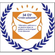 """34 ОУ """"Стою Шишков"""""""