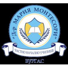 "Частно начално училище ""Д-р Мария Монтесори"""