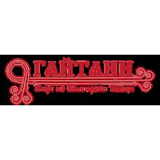 "Клуб по Български Танци ""Гайтани"""