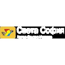 """ЧОУ """"Света София"""""""