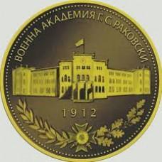 """Военна академия """"Георги Раковски"""""""
