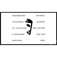 "Национална академия за театрално и филмово изкуство ""Кръстьо Сарафов"""