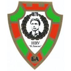 """Национален военен университет """"Васил Левски"""""""