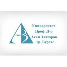 Университет Проф. д-р Асен Златаров