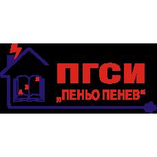 "Професионална гимназия по сградостроителство инсталации ""Пеньо Пенев"""