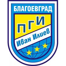 ПГИ Иван Илиев