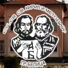 "СУ ""Св. Св. Кирил и Методий"""