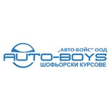 "Автошкола ""Авто-Бойс"""