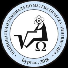 """ППМГ """"Акад. Никола Обрешков"""""""