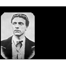 ОУ Васил Левски с.Кърнаре, общ. Карлово, обл.Пловдив